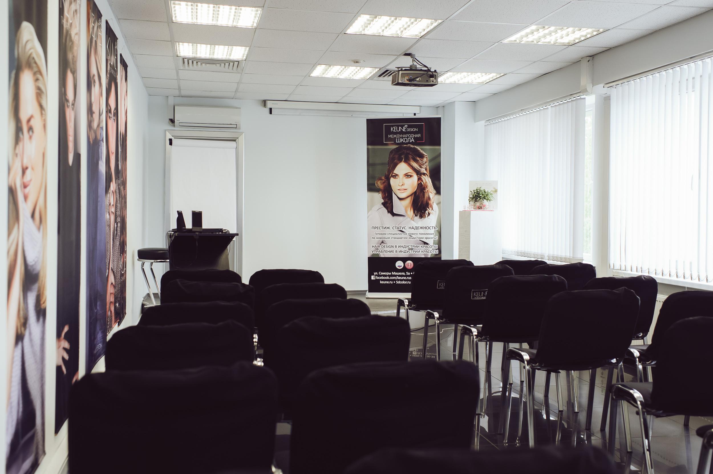 Лекционный зал1