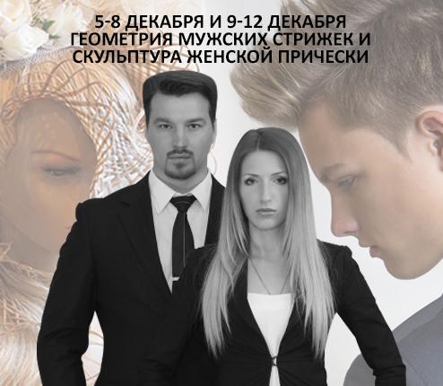 Ирина Агрба и Юрий Жданов в Москве!